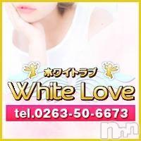 松本デリヘル White Love(ホワイト ラブ)の9月14日お店速報「ホワイトラブ《超姫割》→つばさちゃん」