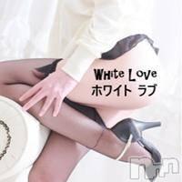 松本デリヘル White Love(ホワイトラブ)の3月10日お店速報「注目【新人姫】→さりなちゃん25歳この可愛いさ反則級♡」