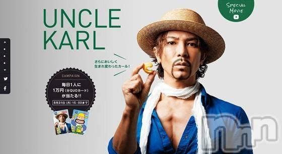 伊那ピンサロHeart feel(ハートフィール) さなえ(35)の5月28日写メブログ「カールおじさん(´・ω・`)」