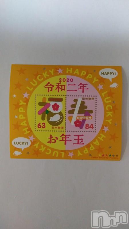 長野人妻デリヘルながの人妻隊(ナガノヒトヅマタイ) たえこ(52)の2020年2月15日写メブログ「当たりました」