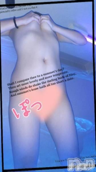 松本デリヘルVANILLA(バニラ) まお(21)の11月1日写メブログ「;o''ω''o)))ガクブル」