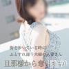 しずな★奉仕熟女(45)