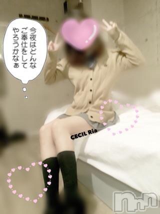 新潟手コキCECIL新潟店(セシルニイガタテン) りあ(19)の2018年11月10日写メブログ「1ヵ月ぶりに触った(笑)」