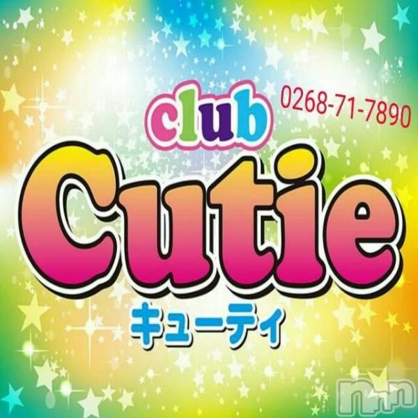 上田セクキャバCutie(キューティー) の2019年2月8日写メブログ「本日12人出勤!!」