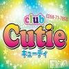 上田セクキャバ Cutie(キューティー)の2月14日お店速報「本日新人2名含む10名」