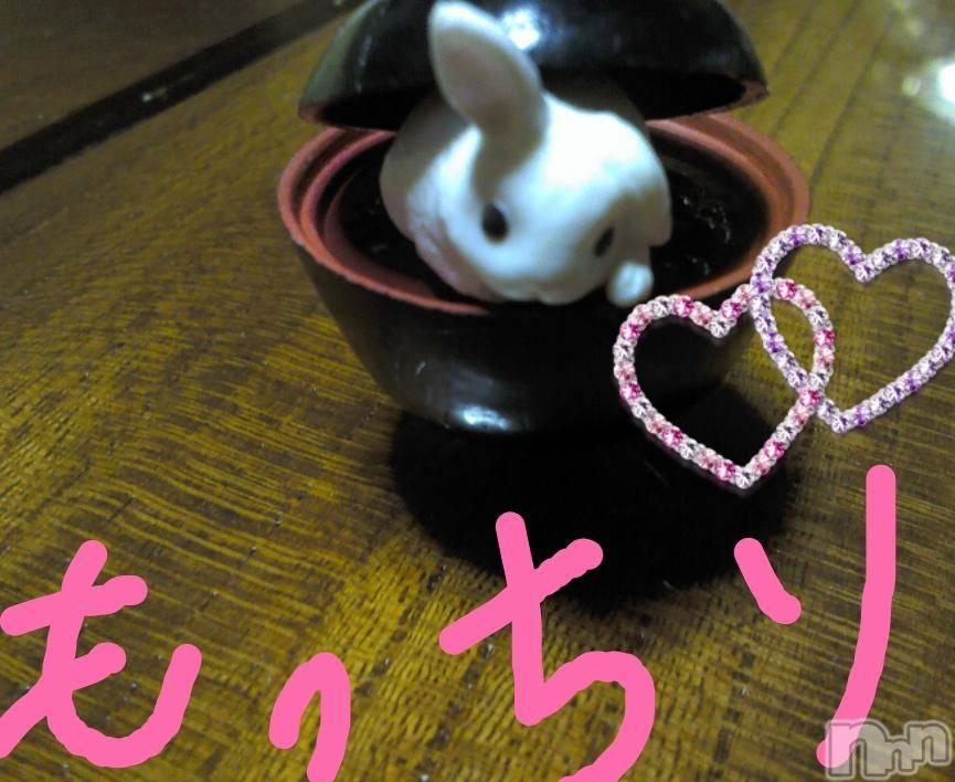 新潟ソープ湯房 湯島御殿(ユボウユシマゴテン) ねね(23)の8月12日写メブログ「もっちりうさぎ」
