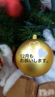 湯島御殿 ねねの写メブログ「12月もよろしくお願いいたします(uωu*)」
