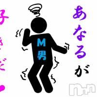 長岡デリヘル 痴女クリニック(チジョクリニック)の4月25日お店速報「鬼アナル舐め!!!贅沢な遊びしませんか」