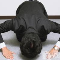 長岡デリヘル 痴女クリニック(チジョクリニック)の5月19日お店速報「本日は出勤がおらず申し訳御座いません!!!」