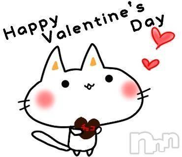 三条デリヘルLady(レディー) いけだ(33)の2月10日写メブログ「バレンタインイブ??」