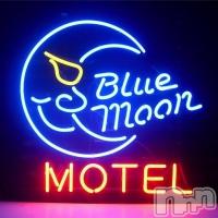 三条デリヘル コスプレ専門店 BLUE MOON(ブルームーン)の2月17日お店速報「100分コミコミ¥16,000デリも手コキもお任せ下さいブルムです」