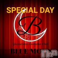 三条デリヘル コスプレ専門店 BLUE MOON(ブルームーン)の10月10日お店速報「MJ心と秋の空·····一撃イベント開催でございます!!」