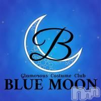 三条デリヘル コスプレ専門店 BLUE MOON(ブルームーン)の11月7日お店速報「リピーター様続出の太郎ちゃん出勤です♪」