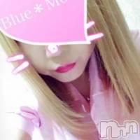 三条デリヘル コスプレ専門店 BLUE MOON(ブルームーン)の6月21日お店速報「100分コミコミ¥16,000デリも手コキもお任せ下さいブルムです」