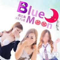 三条デリヘル コスプレ専門店 BLUE MOON(ブルームーン)の2月21日お店速報「更新のサボリーマンww」