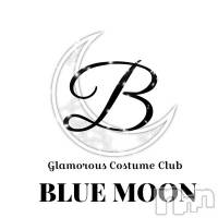 三条デリヘル コスプレ専門店 BLUE MOON(ブルームーン)の7月23日お店速報「今宵の月の様に・・・」