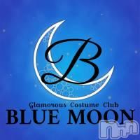 三条デリヘル コスプレ専門店 BLUE MOON(ブルームーン)の11月8日お店速報「ブルムプリンセスのご紹介!!終わらないハロウィン・・・ブルームーン。」