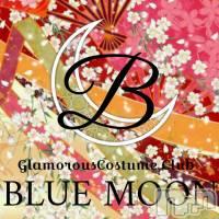 三条デリヘル コスプレ専門店 BLUE MOON(ブルームーン)の1月12日お店速報「完売致しました!!ありがとうございました!!」