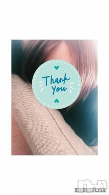 伊那デリヘル ピーチガール りさ(27)の7月14日写メブログ「ありがとう♡」