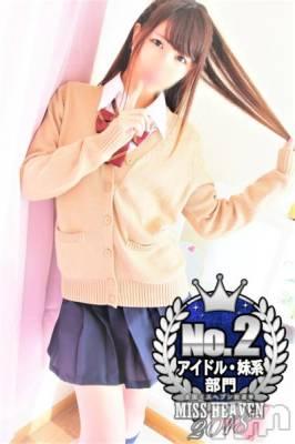 さえ☆2年生☆(20) 身長162cm、スリーサイズB78(C).W57.H79。新潟デリヘル #フォローミー(フォローミー)在籍。