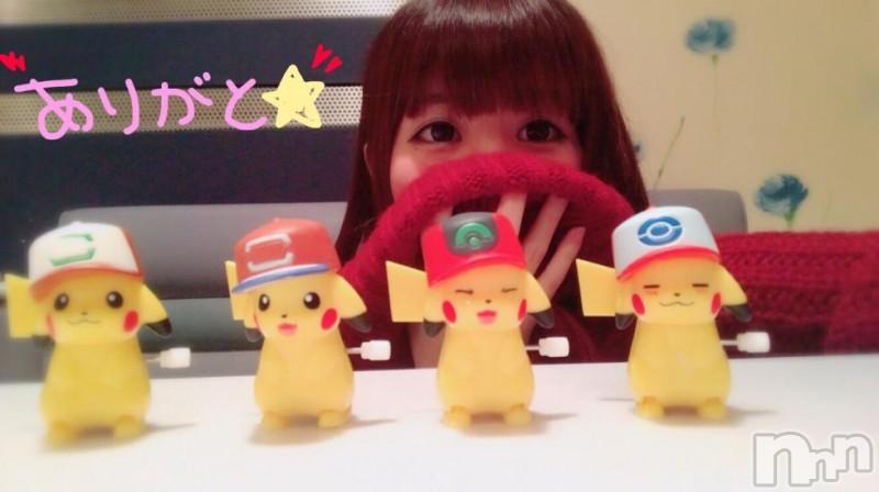 新潟デリヘルMIU MIU(ミウミウ) 冴・さえ(20)の2017年10月12日写メブログ「うさぎ顔?!」