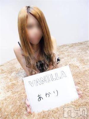 あかり(18) 身長161cm、スリーサイズB89(D).W59.H86。松本デリヘル VANILLA(バニラ)在籍。