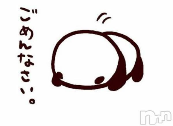 長岡デリヘル長岡デリヘル NicoNico(ナガオカデリヘルニコニコ) ツキオカ(27)の1月23日写メブログ「ごめんなさい(泣)」