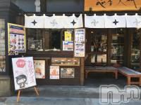 殿町リラクゼーションoneness(ワンネス) 愛染 つぼみの2月22日写メブログ「わたしの苦手」