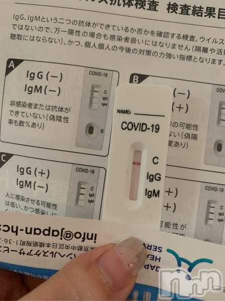 松本駅前キャバクラ美ら(チュラ) れみの6月5日写メブログ「抗体。」