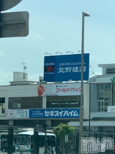 松本駅前キャバクラ美ら(チュラ) れみの6月6日写メブログ「昨日なんだけど。」