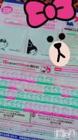 権堂キャバクラCLUB S NAGANO(クラブ エス ナガノ) なな(27)の3月17日写メブログ「やっぱり、出勤ー!」