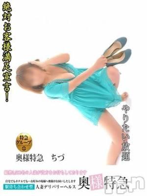ちづ(39) 身長148cm、スリーサイズB85(D).W59.H85。長野デリヘル 30分1800円 奥様特急長野店 日本最安在籍。