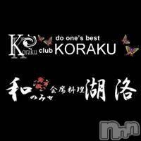 響華(29) 身長157cm。諏訪クラブ・ラウンジ club KORAKU(クラブ コラク)在籍。
