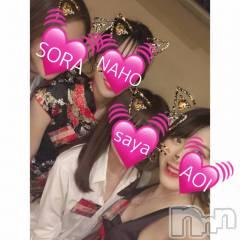 長岡・三条全域コンパニオンクラブ(ナガオカコンパニオン)のお店速報「バレンタインでもコンパニオンは呼べますよ!!飛び込み宴会お待ちしてます♪」