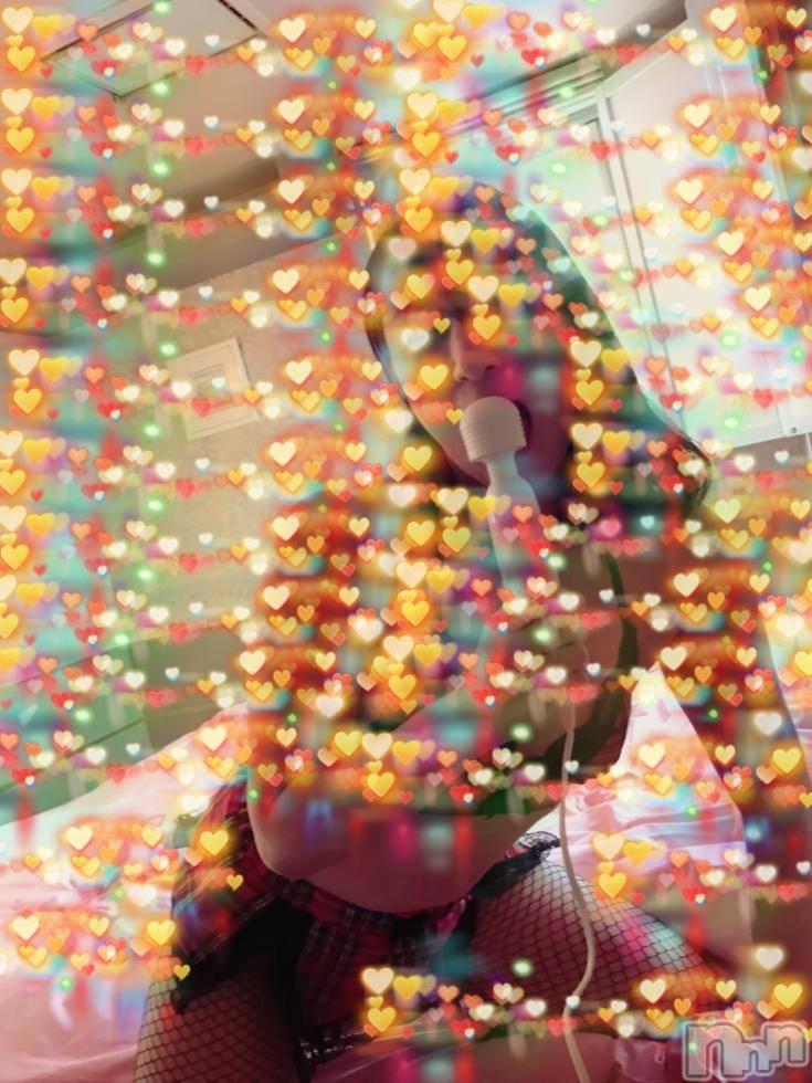 柏崎デリヘル柏崎デリヘル人妻太郎(カシワザキデリヘルタロウ) 矢澤はなよ(29)の3月20日写メブログ「お天気いいね★」