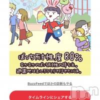 松本駅前キャバクラ club Eight(クラブ エイト) しおんの8月20日写メブログ「ほぉ」