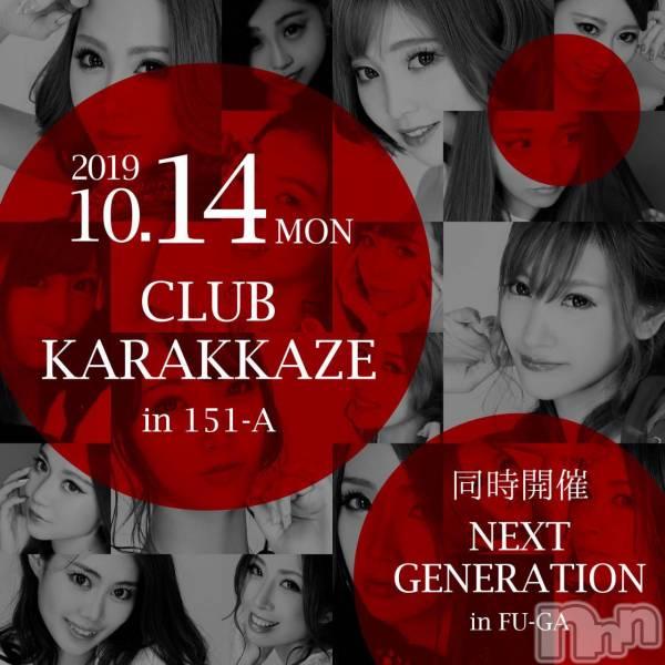 松本駅前キャバクラclub Eight(クラブ エイト) こころの9月28日写メブログ「(´∀`)」