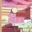 長野デリヘル 長野放課後まで待てないの学園(ナガノホウカゴマデマテナイノガクエン)の2月9日お店速報「6つのイメージプレイ」