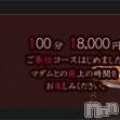 長野人妻デリヘル 完熟マダム(カンジュクマダム)の2月11日お店速報「完熟マダムの お・も・て・な・しフリーコース!!」