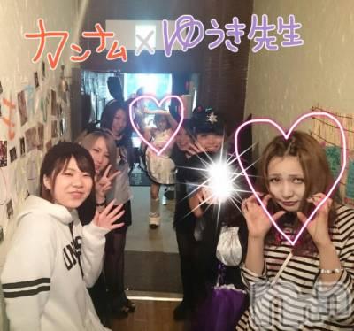 新潟駅前ガールズバーカフェ&バー こもれび(カフェアンドバーコモレビ) なみの12月4日写メブログ「カンナムと先生」