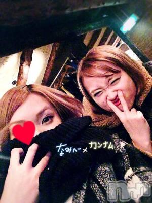 新潟駅前ガールズバーカフェ&バー こもれび(カフェアンドバーコモレビ) なみの2月22日写メブログ「21時半」