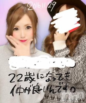 新潟駅前ガールズバーカフェ&バー こもれび(カフェアンドバーコモレビ) なみの12月1日写メブログ「長岡に」