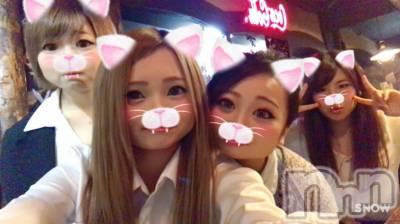 新潟駅前ガールズバーカフェ&バー こもれび(カフェアンドバーコモレビ) なみの10月7日写メブログ「待ってるよん」