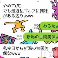 新潟駅前ガールズバーカフェ&バー こもれび(カフェアンドバーコモレビ) なみの6月9日写メブログ「新潟の…」