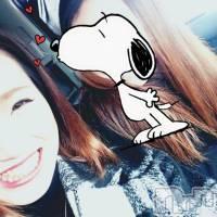 新潟駅前ガールズバーカフェ&バー こもれび(カフェアンドバーコモレビ) なみの1月12日写メブログ「お休み」