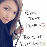 新潟駅前ガールズバーカフェ&バー こもれび(カフェアンドバーコモレビ) なみの2月19日写メブログ「再開」