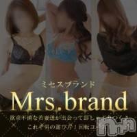 上越人妻デリヘル Mrs.brand(ミセス.ブランド)の5月16日お店速報「☆応募ナンバー発表☆」