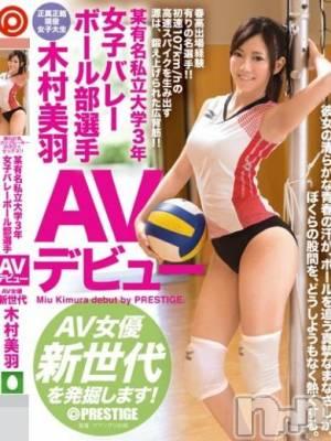 木村美羽(21) 身長165cm、スリーサイズB88(F).W57.H85。長岡デリヘル ROOKIE(ルーキー)在籍。