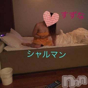 新潟デリヘルCharmant(シャルマン) すずな(19)の7月8日写メブログ「こんにちわ!」