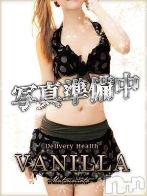 みき(23) 身長163cm、スリーサイズB85(C).W57.H84。松本デリヘル VANILLA(バニラ)在籍。
